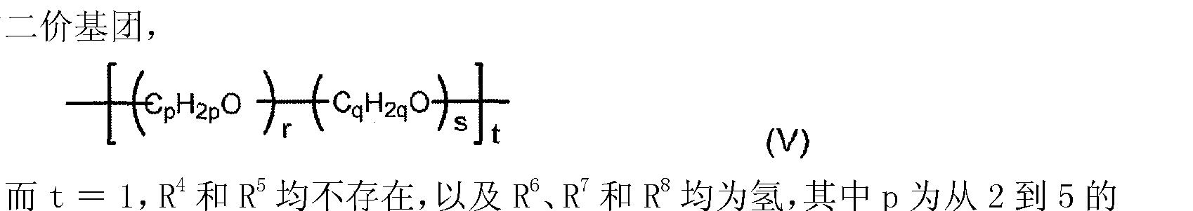 Figure CN101466538BC00082