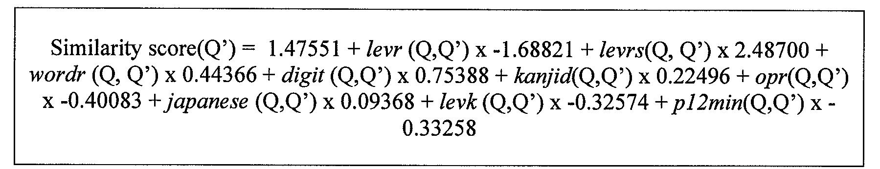 Figure 112008067752919-pct00007