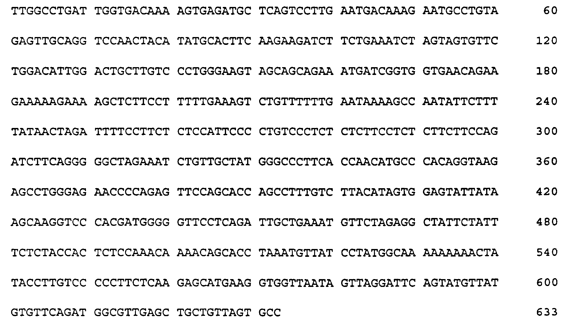 Figure 01590002