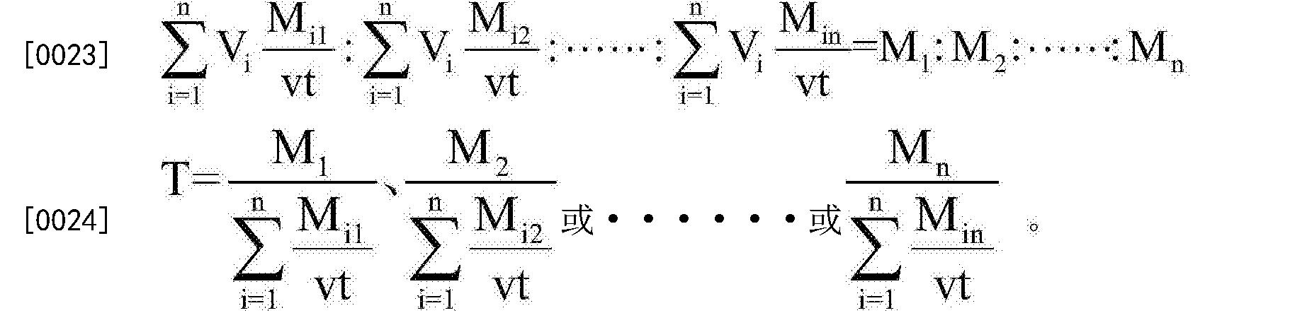 Figure CN108153340AD00042