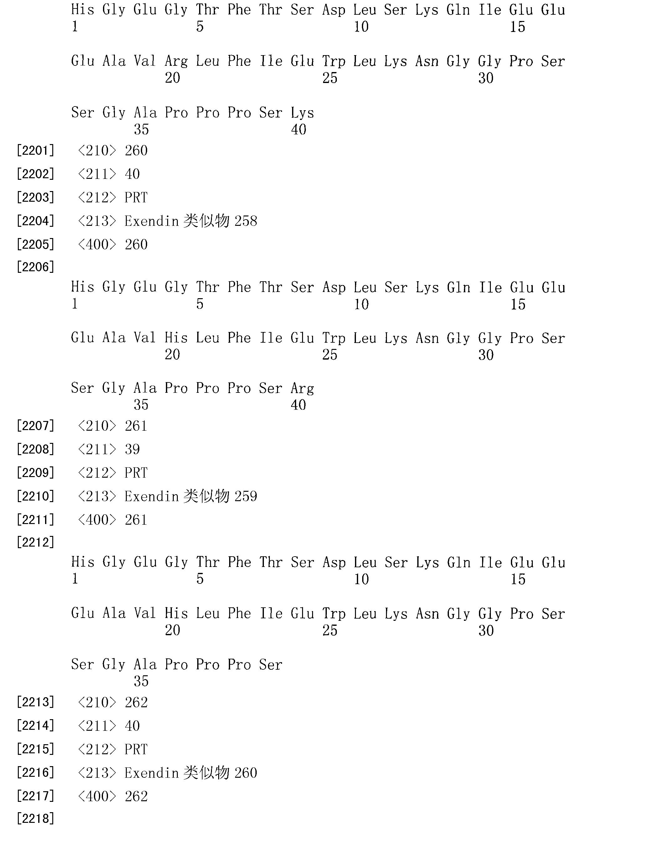 Figure CN101125207BD00991