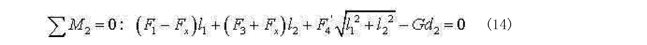 Figure CN103806376AD00103