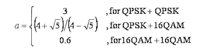 Figure PCTKR2011003433-appb-M000006