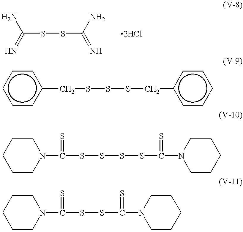 Figure US20010014381A1-20010816-C00009