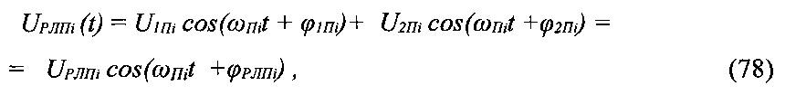 Figure 00000162