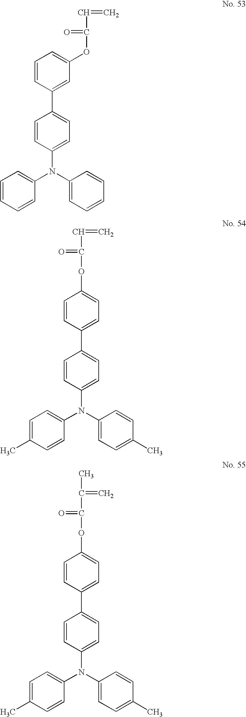 Figure US07824830-20101102-C00033