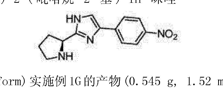 Figure CN102264737AD00373