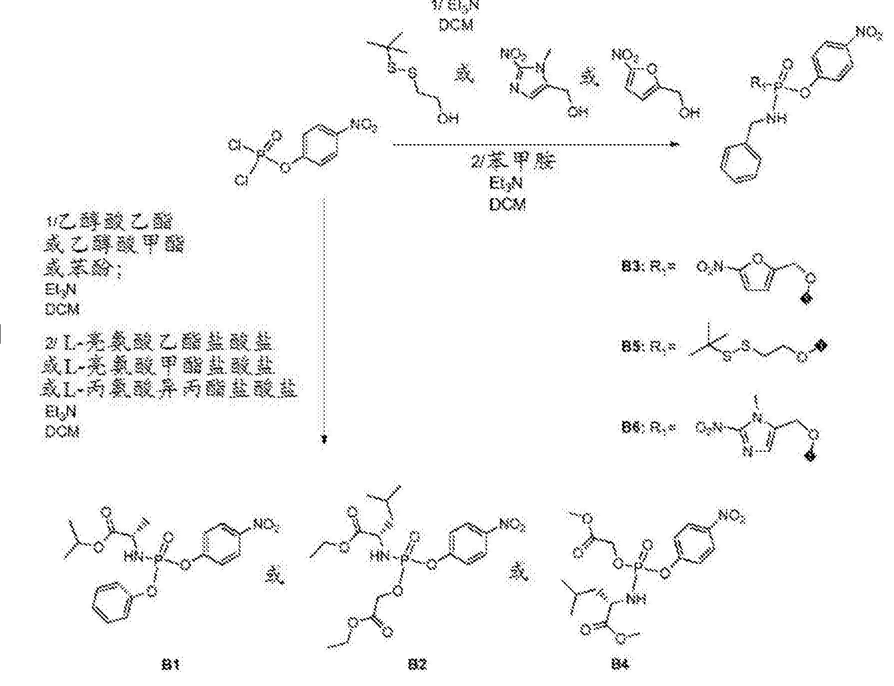 Figure CN108368147AD00511