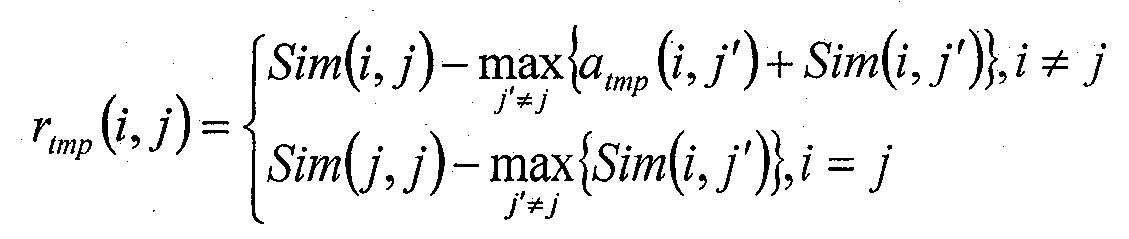 Figure CN101887590BC00032