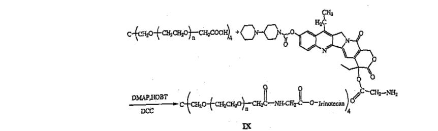 Figure CN1852740BD00381