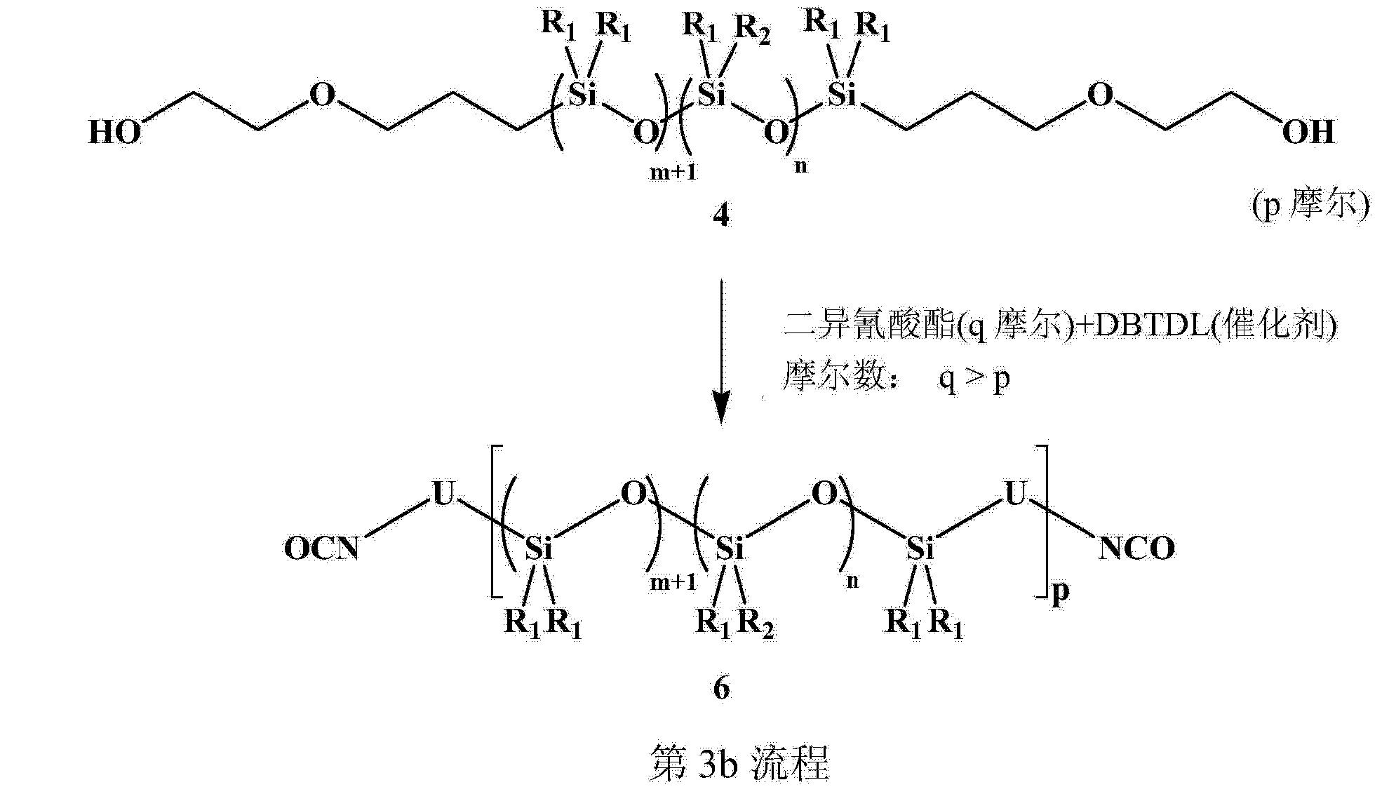 Figure CN103183803BD00101
