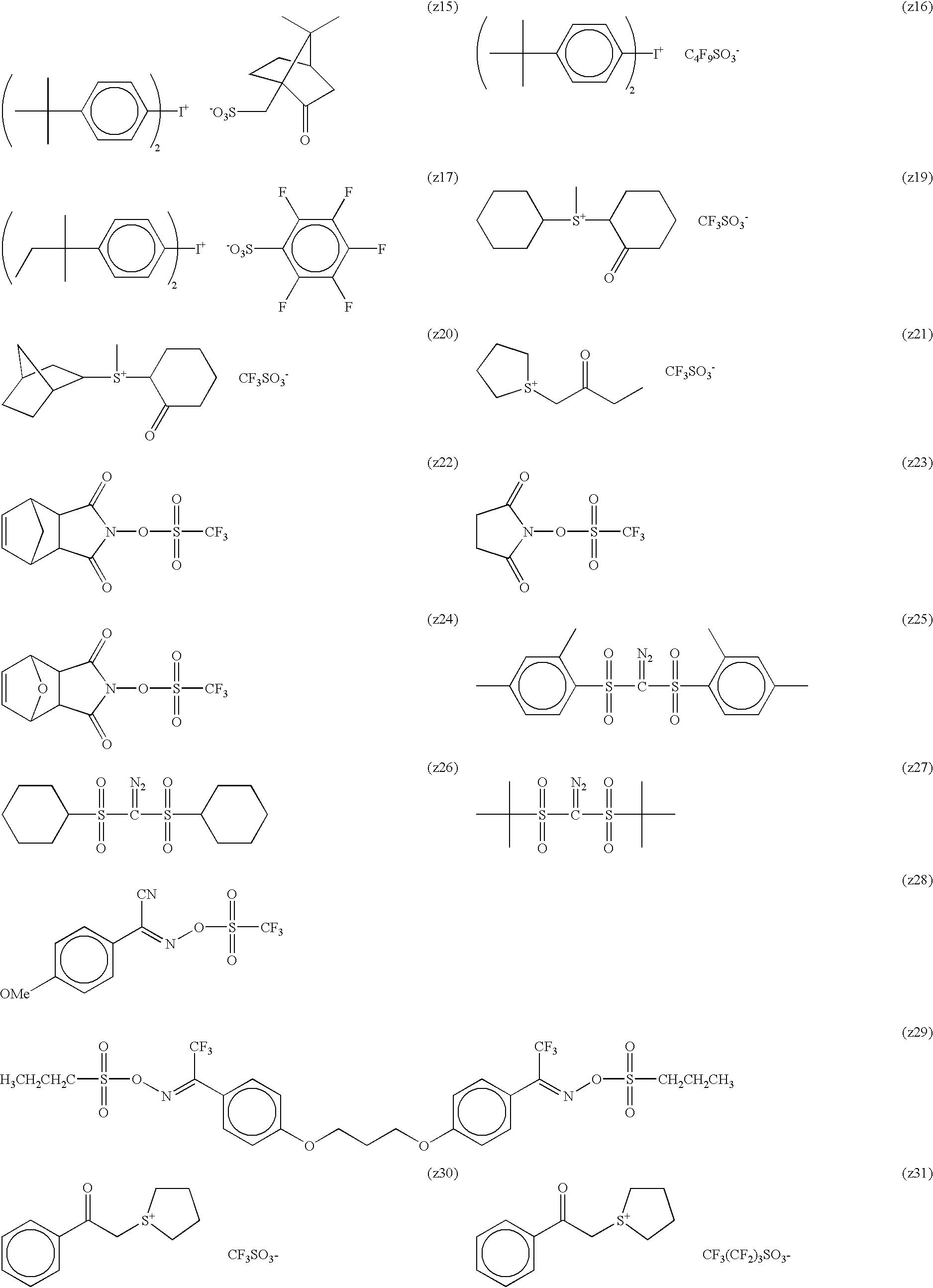 Figure US06492091-20021210-C00021