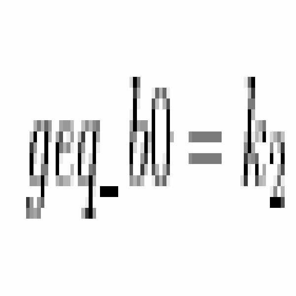Figure 112009039203011-pct00051
