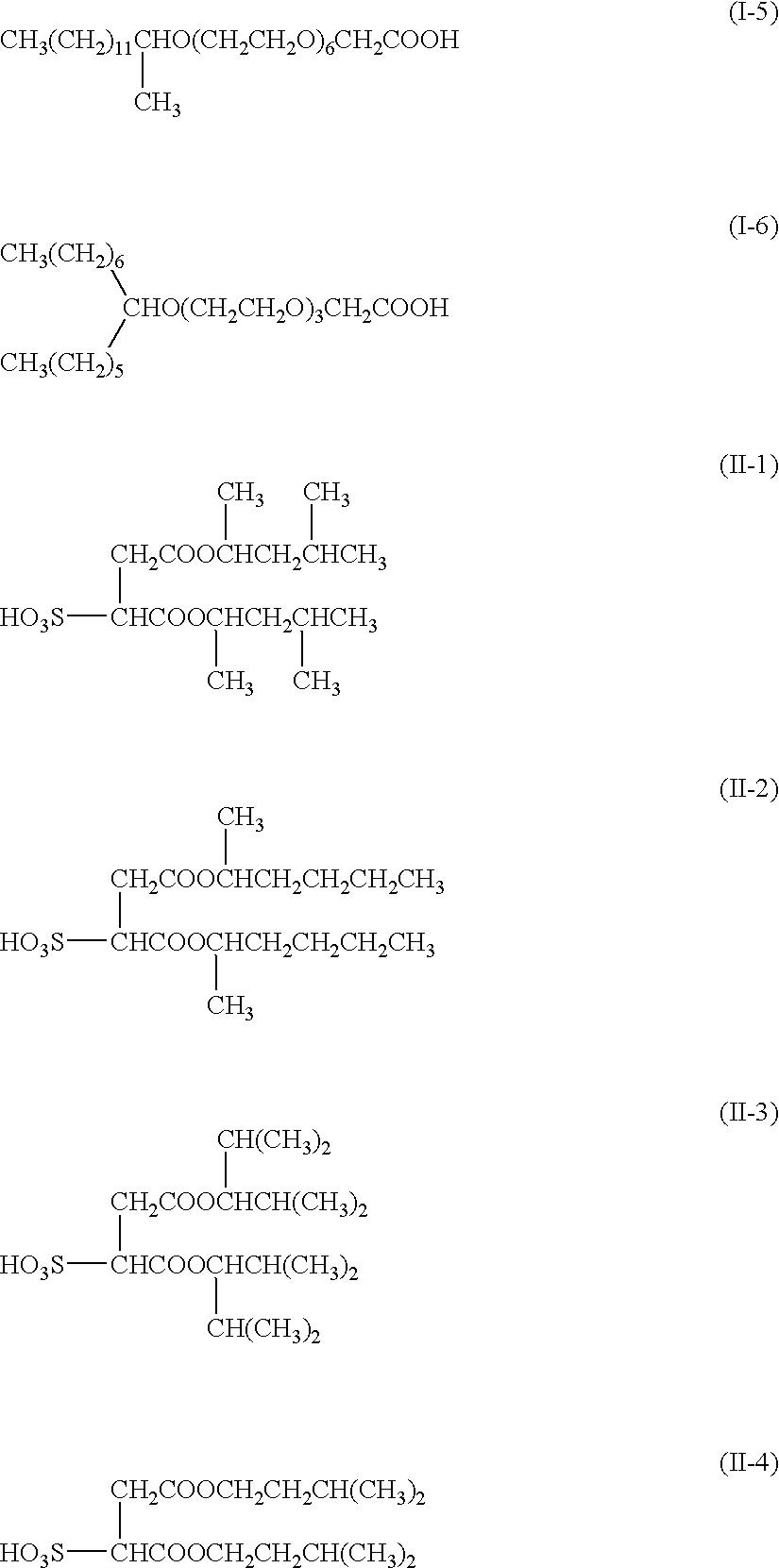 Figure US06695443-20040224-C00007