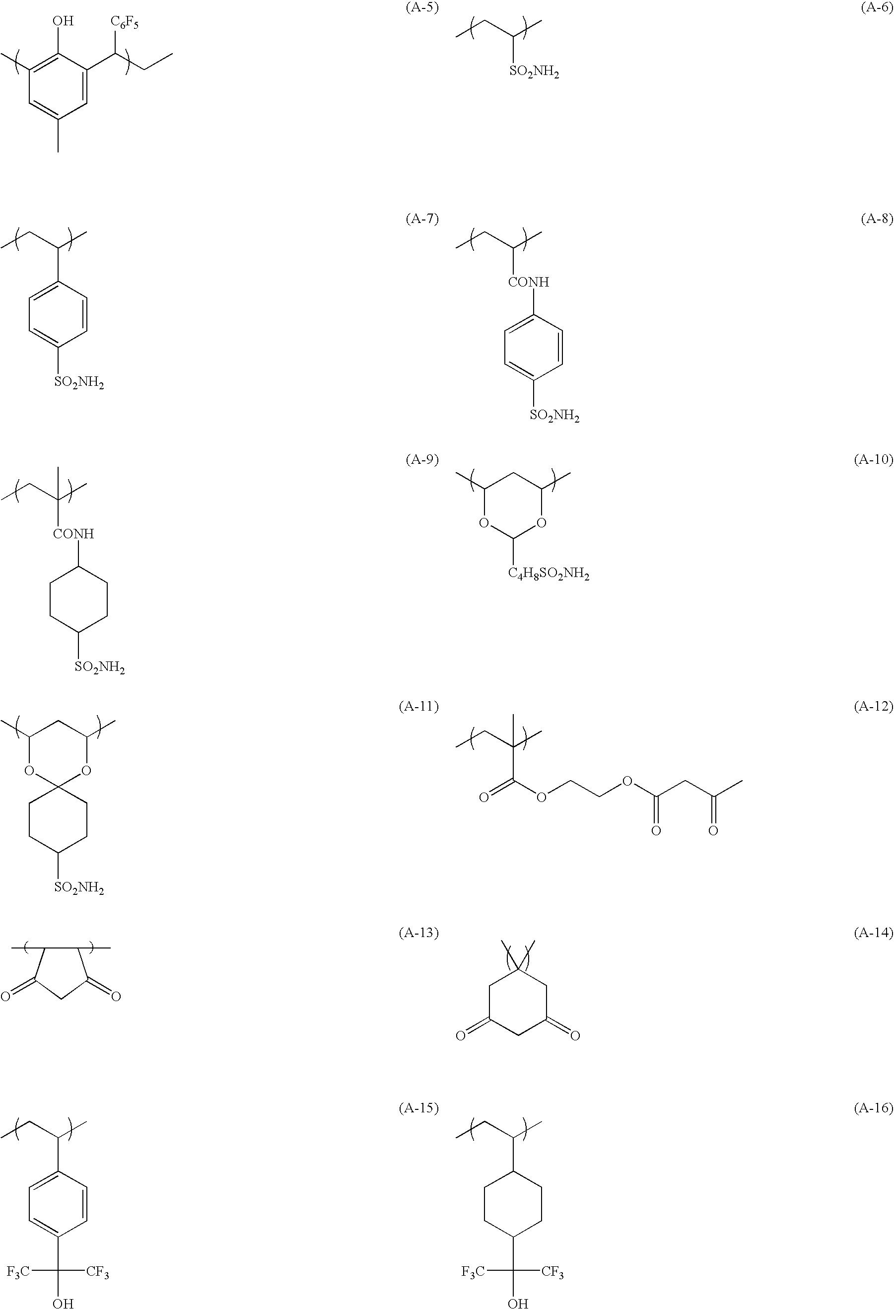 Figure US07998655-20110816-C00068