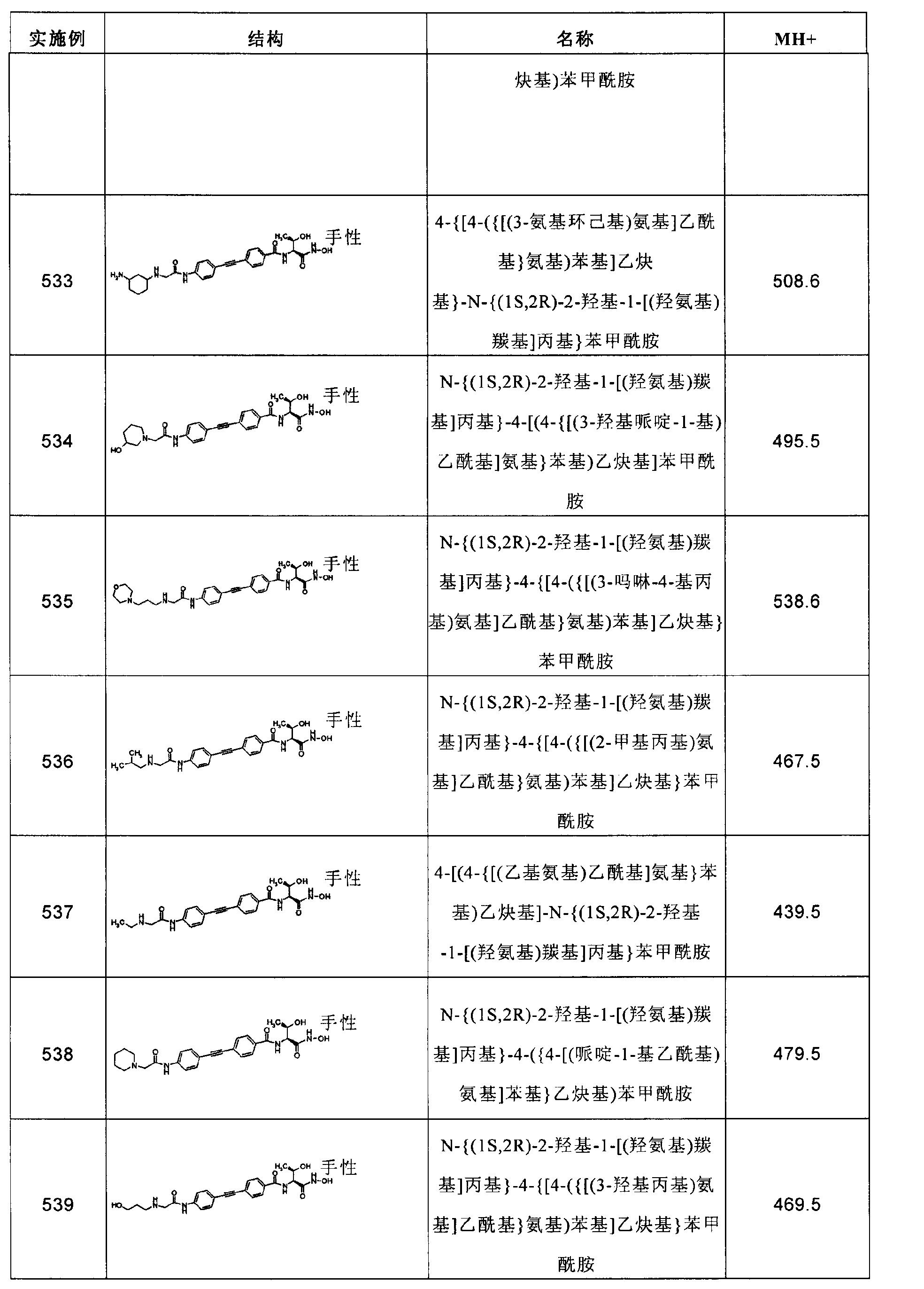 Figure CN102267924AD01861