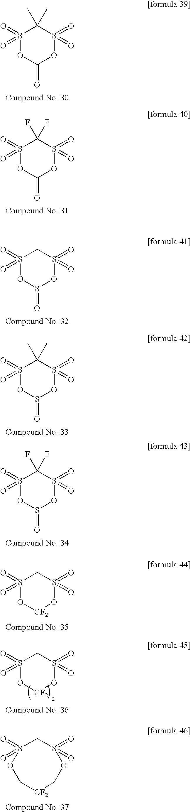 Figure US20060292452A1-20061228-C00012