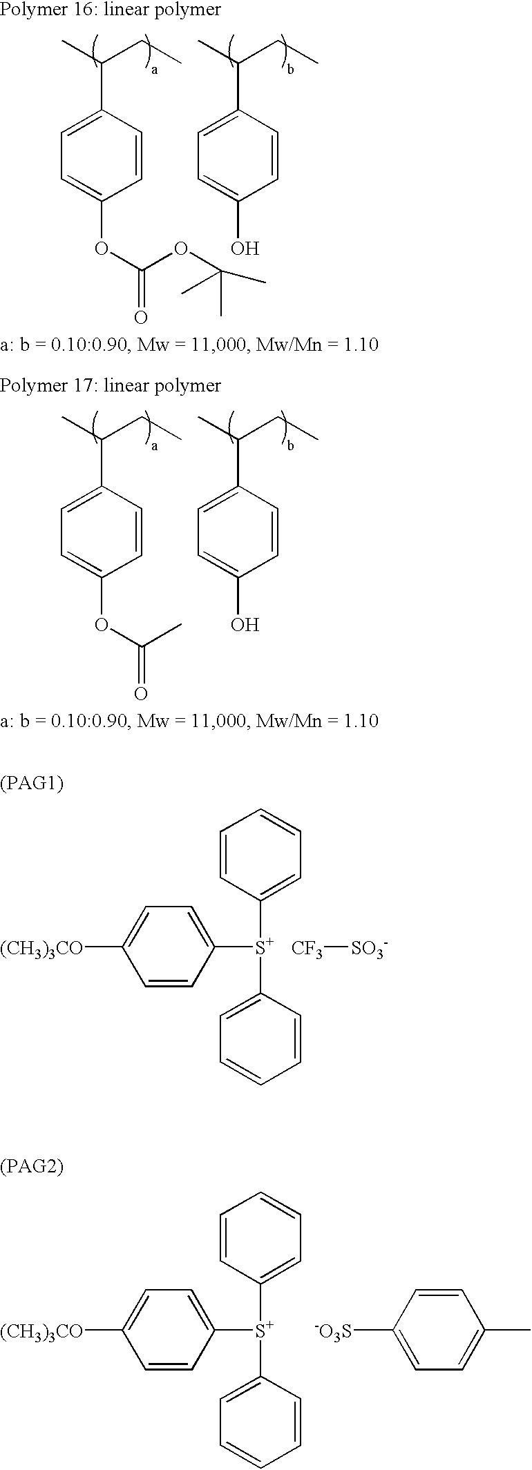 Figure US06455223-20020924-C00058