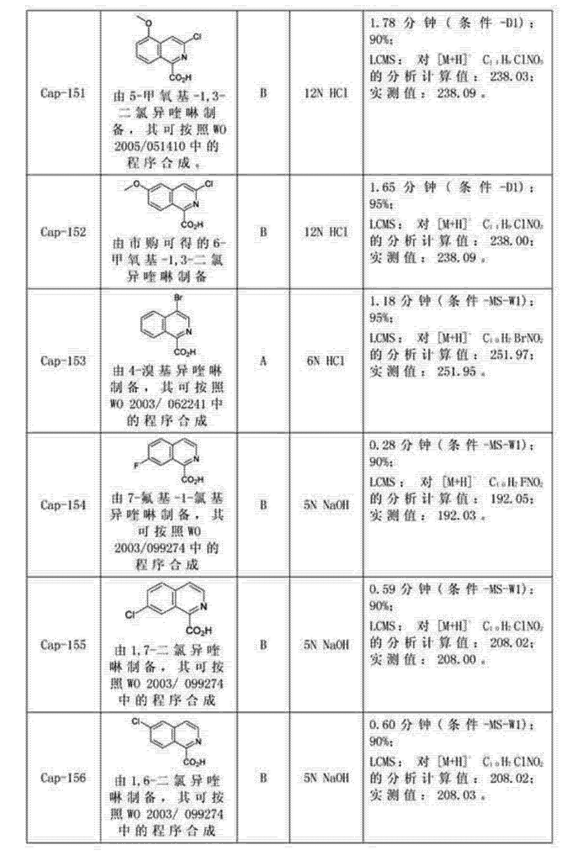 Figure CN102378762AD01061