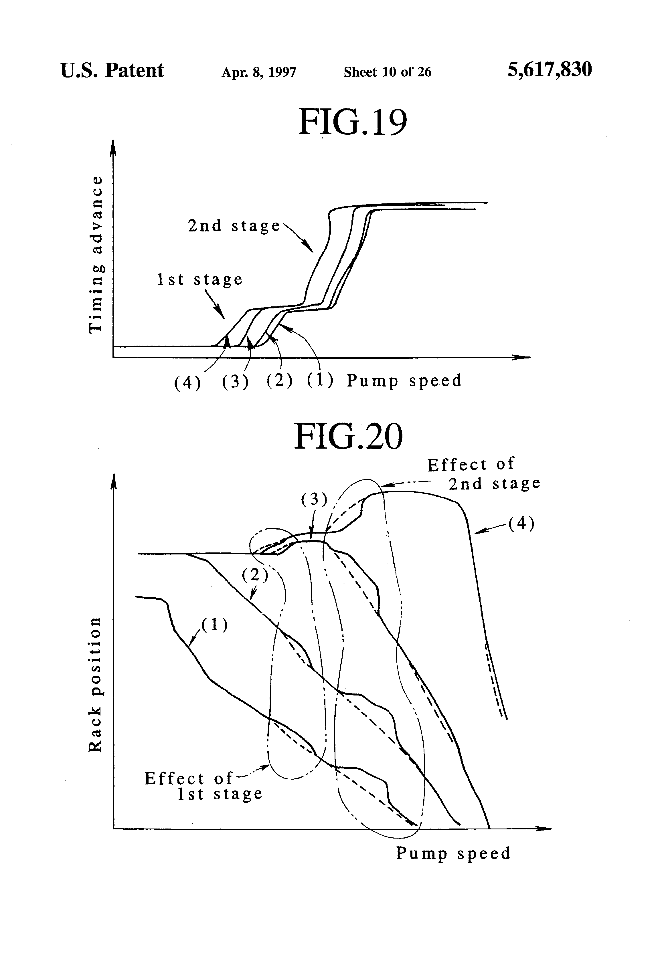 Emission Control System Valve On 1983 Gm Cruise Control Wiring Diagram
