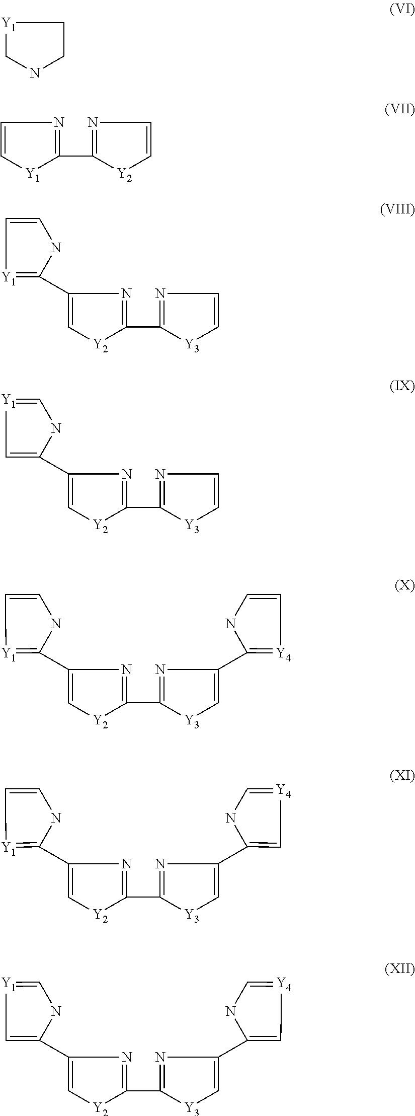Figure US08262996-20120911-C00005