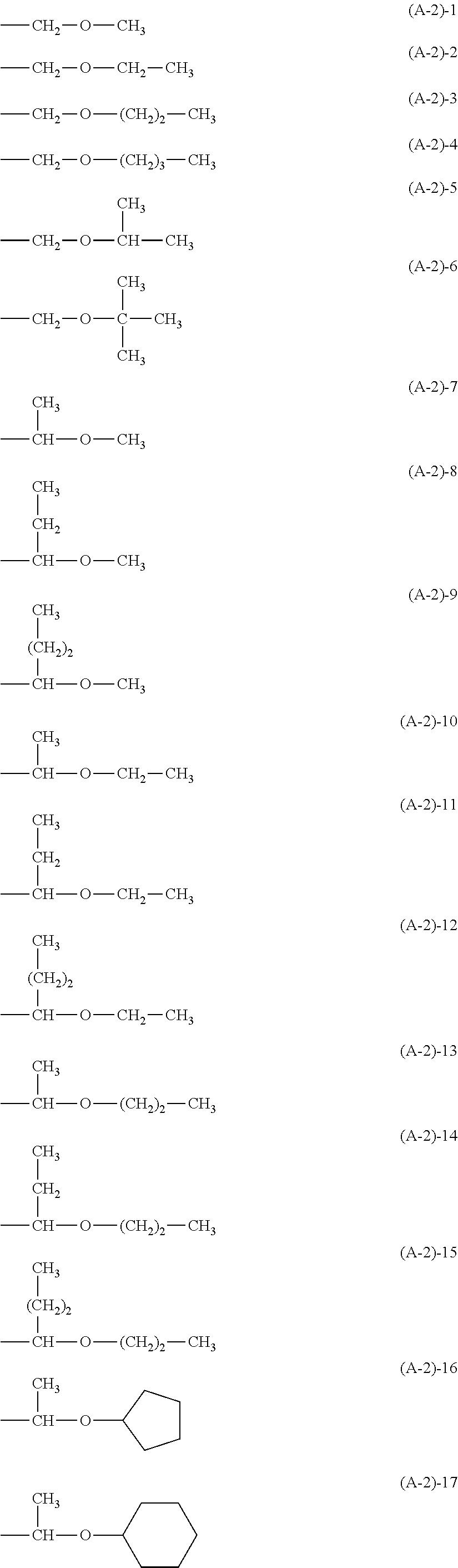 Figure US09017918-20150428-C00019