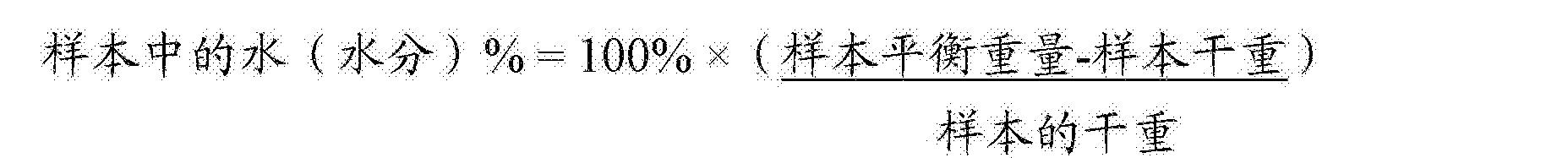 Figure CN103025929BD00703
