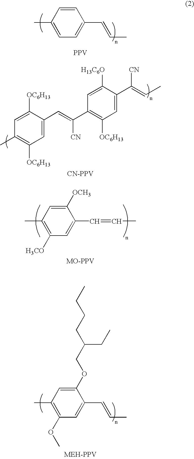 Figure US07148508-20061212-C00001