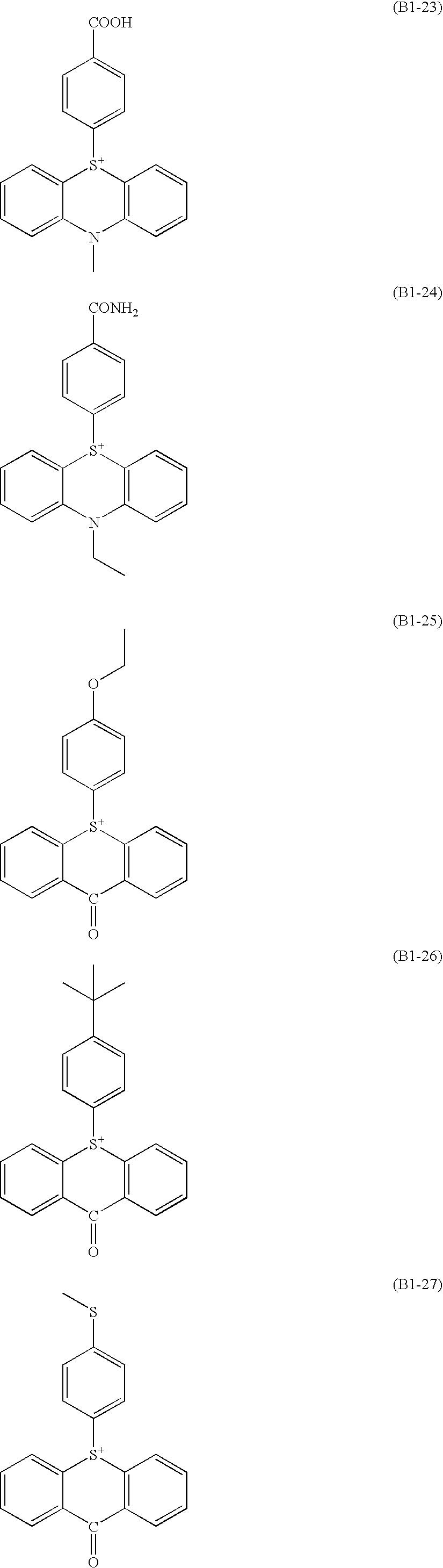 Figure US08852845-20141007-C00014