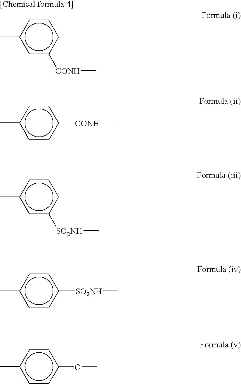 Figure US20100220268A1-20100902-C00003