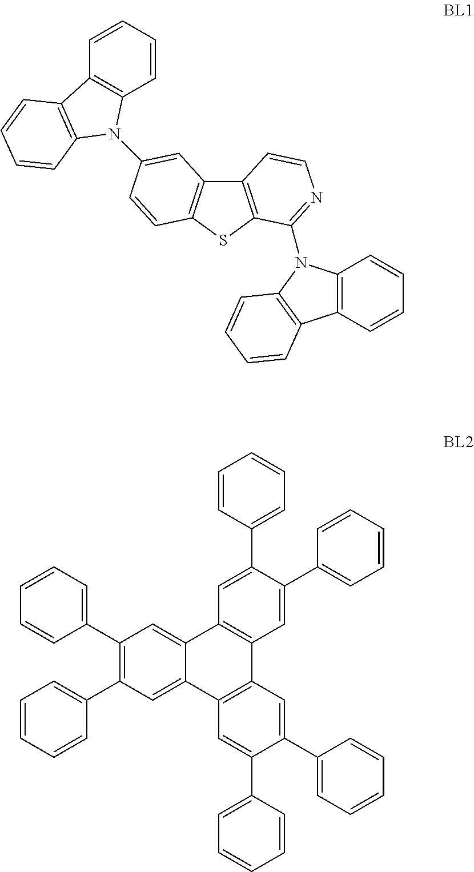 Figure US20150255738A1-20150910-C00005