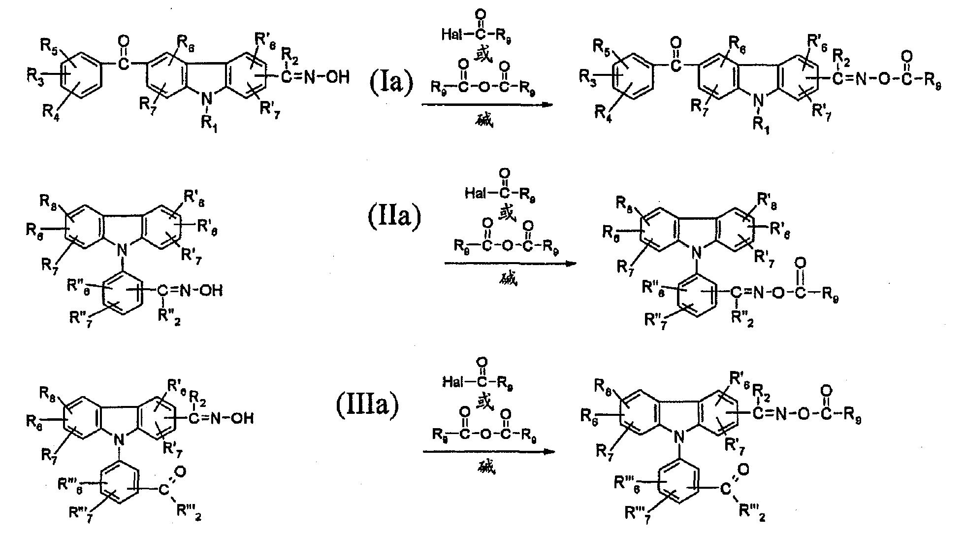 Figure CN101321727BD00171