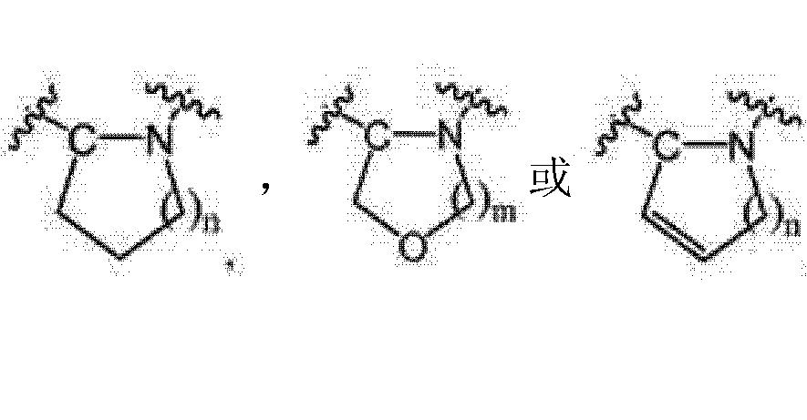 Figure CN102264737AC00042