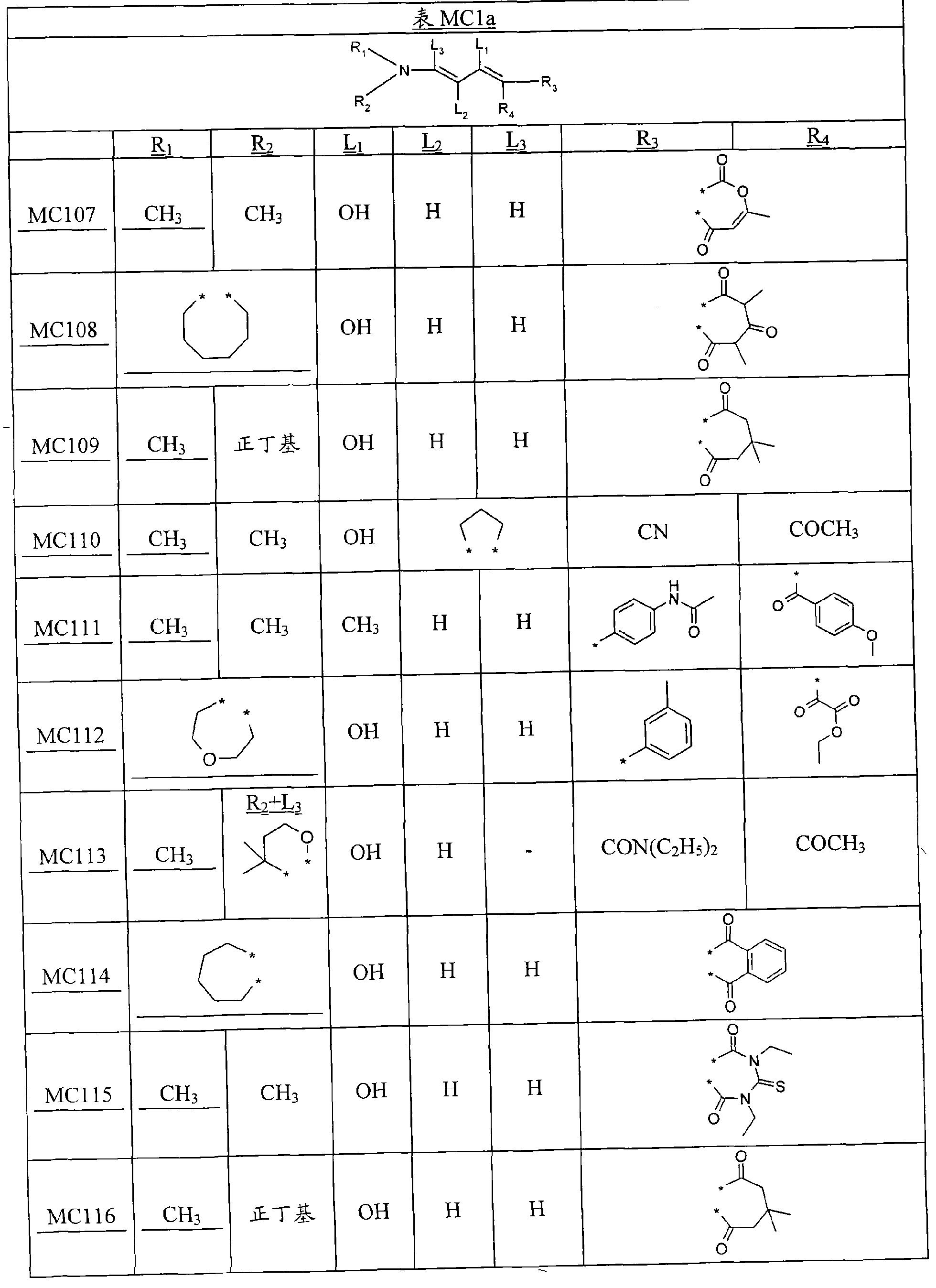 Figure CN101277674BD00231