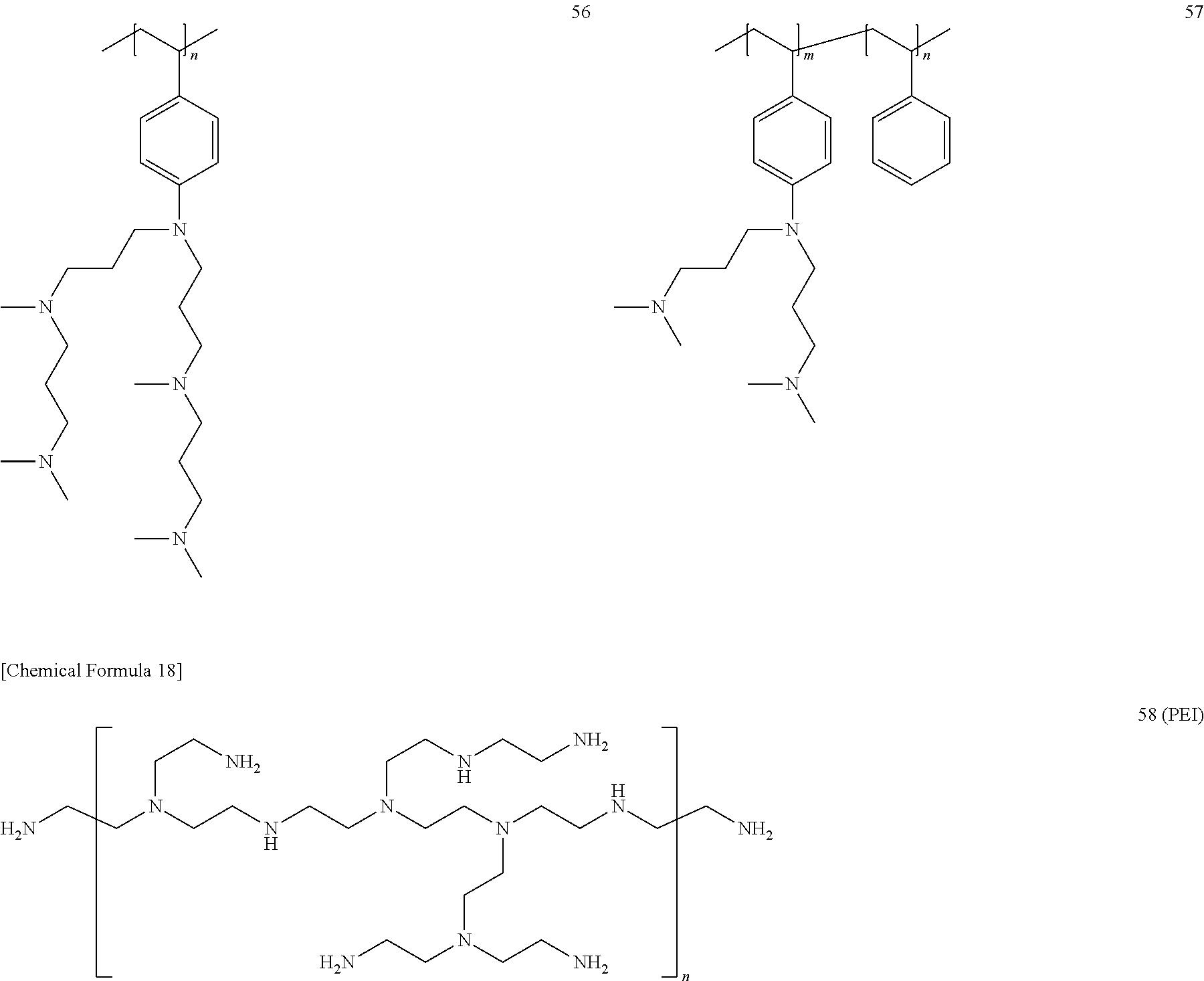 Figure US09935269-20180403-C00021
