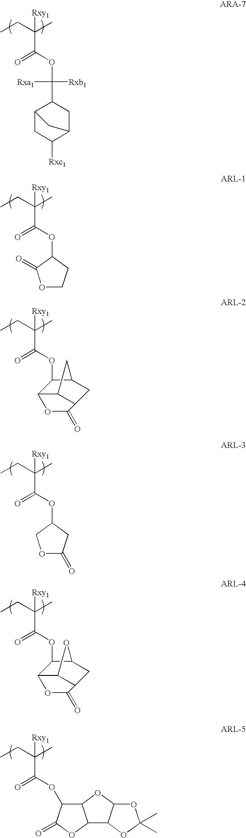 Figure US08530148-20130910-C00041