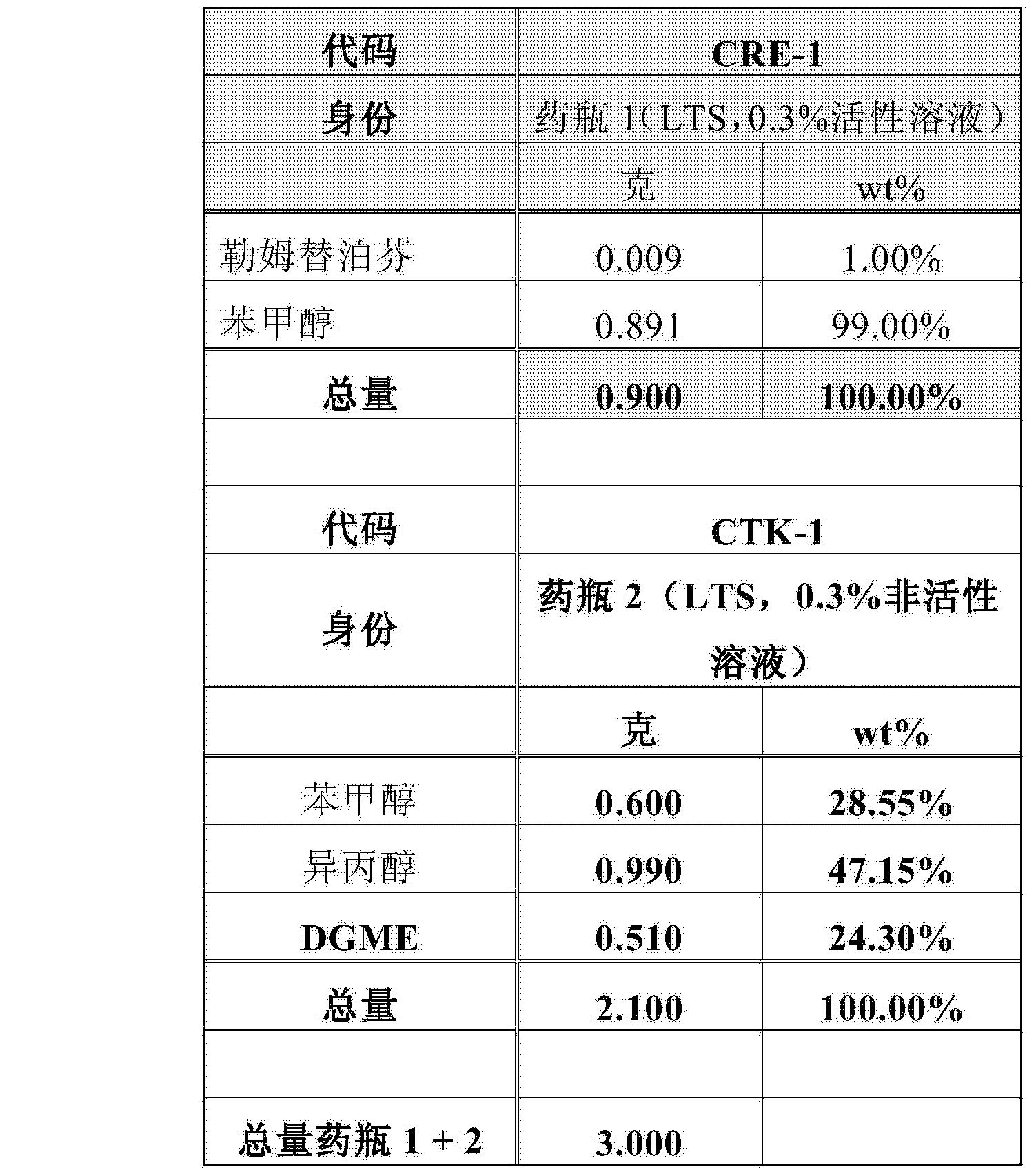 Figure CN104703624AD00581