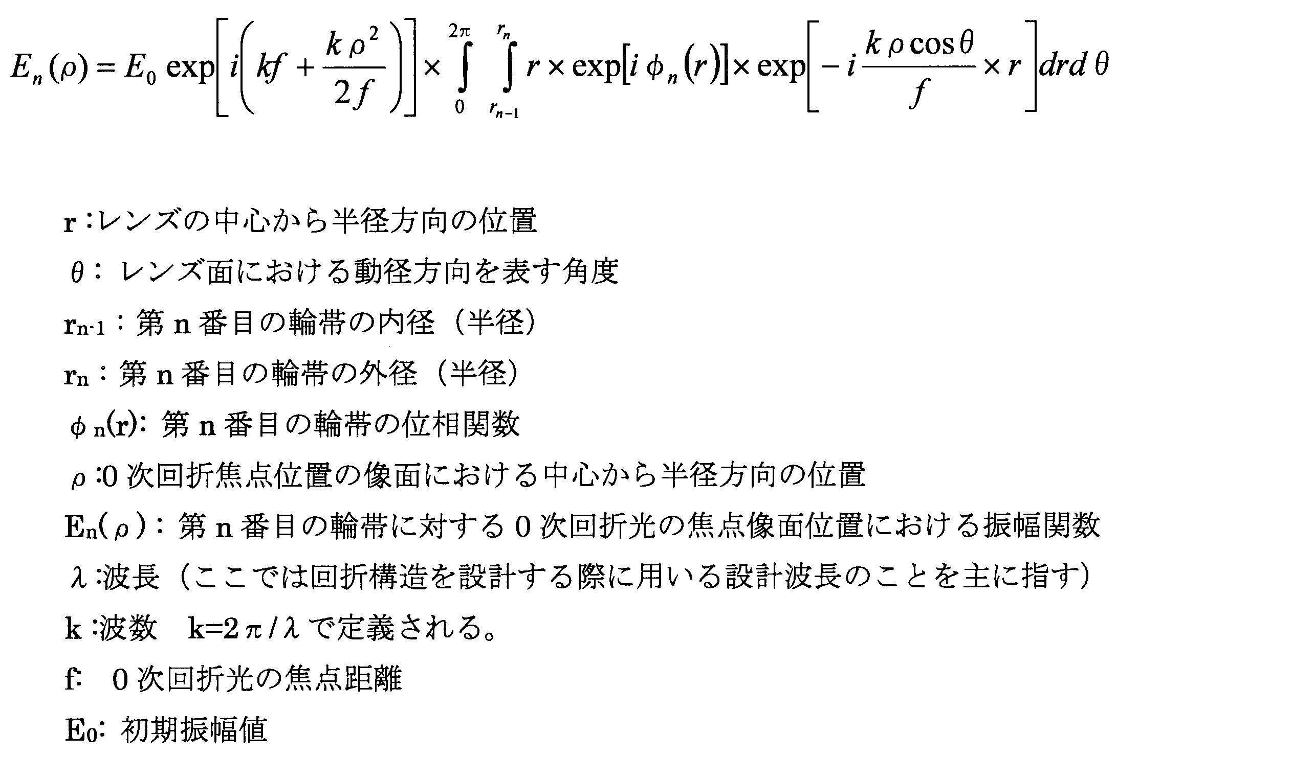 Figure JPOXMLDOC01-appb-M000014