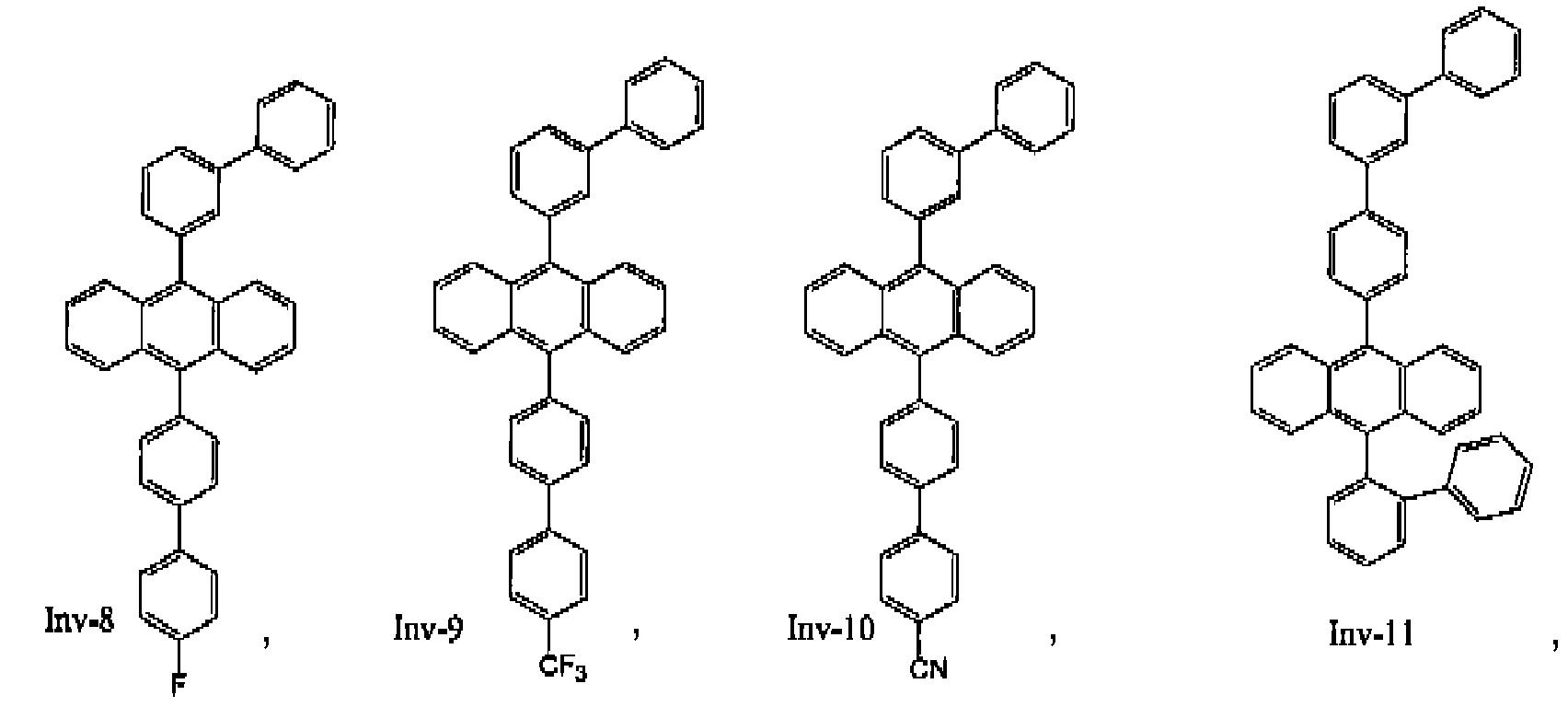 Figure 112011071150077-pct00052