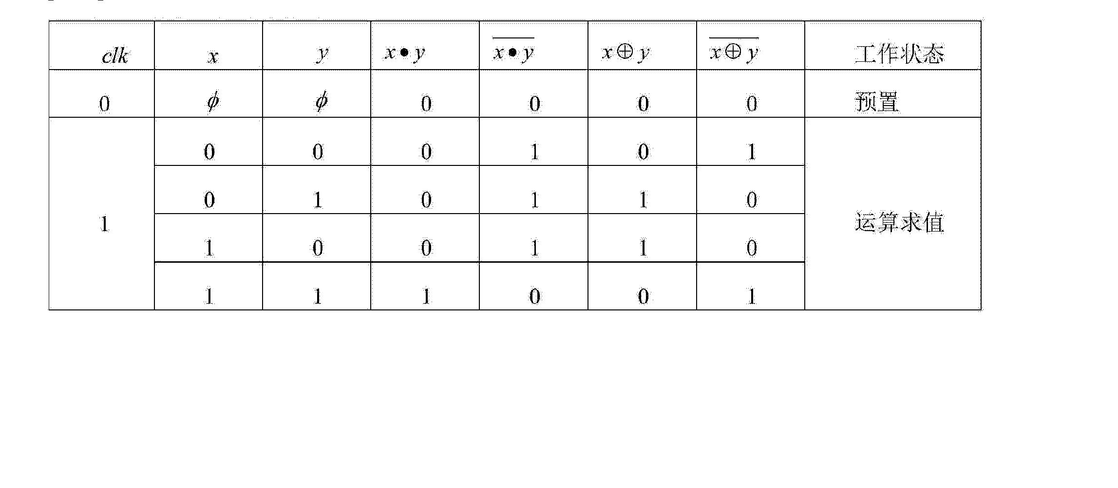 Figure CN203675093UD00071