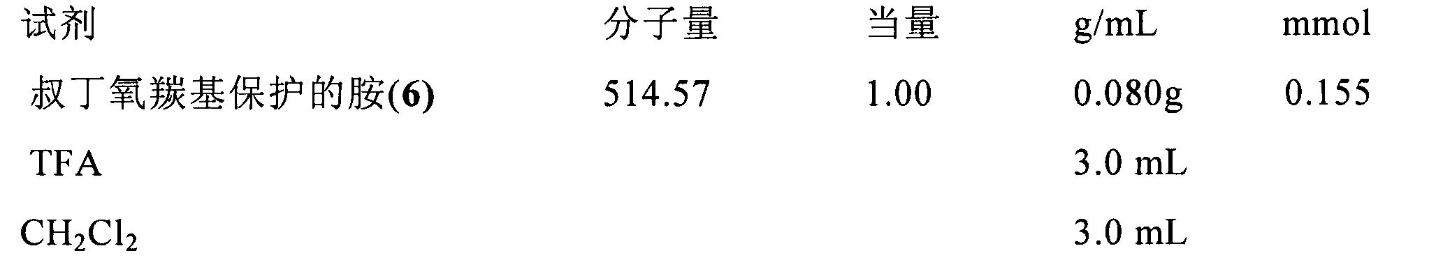 Figure CN102267924AD00732