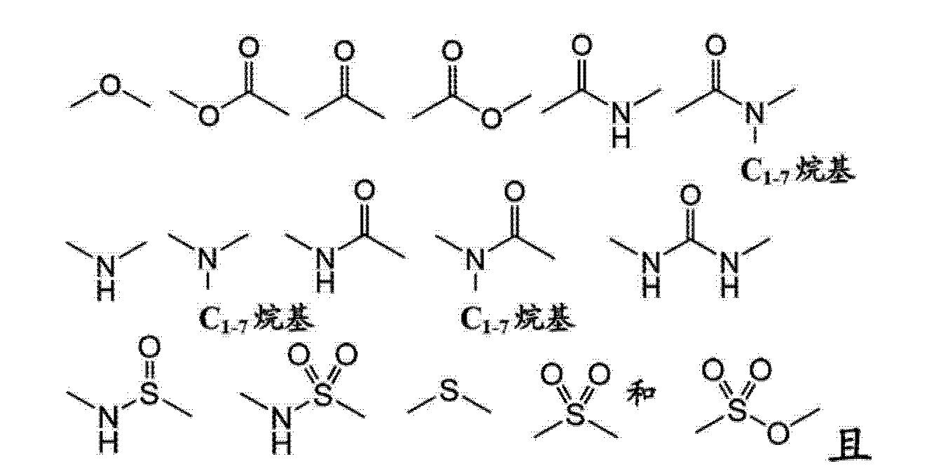Figure CN102947275AD00201