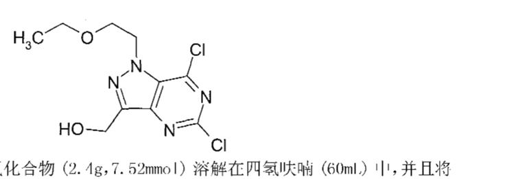 Figure CN101362765BD00872
