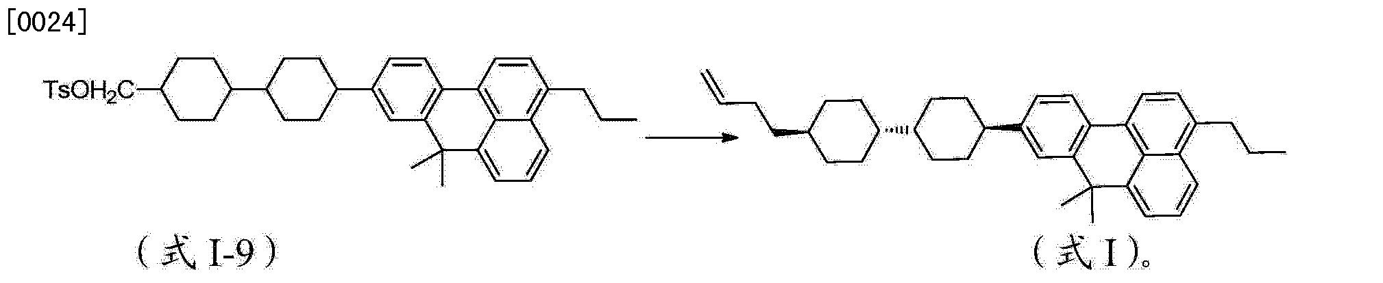 Figure CN104496742AD00093