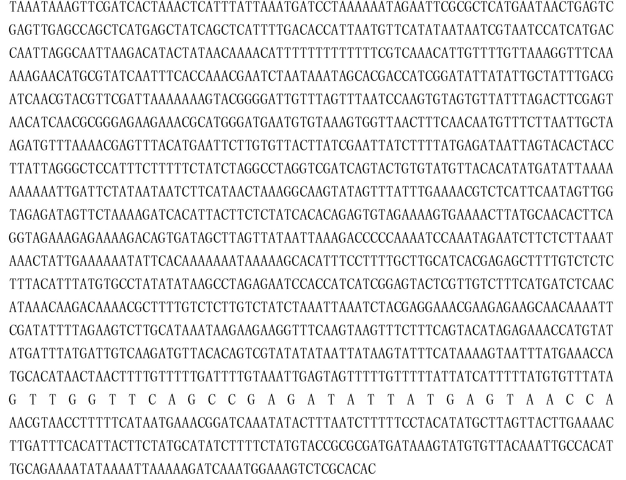 Figure CN103403016BD00651