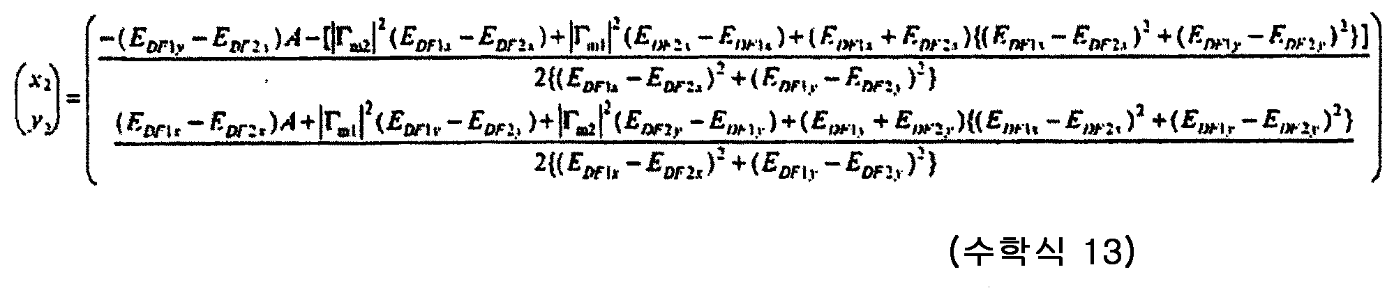 Figure 112008013298140-pct00013