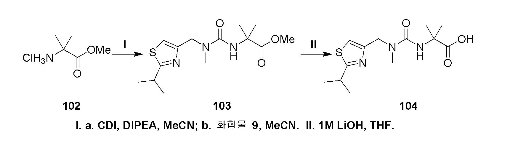 Figure pat00191