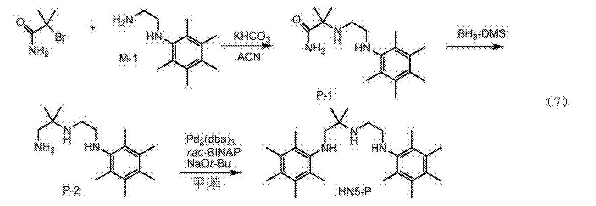 Figure CN105143280BD00271