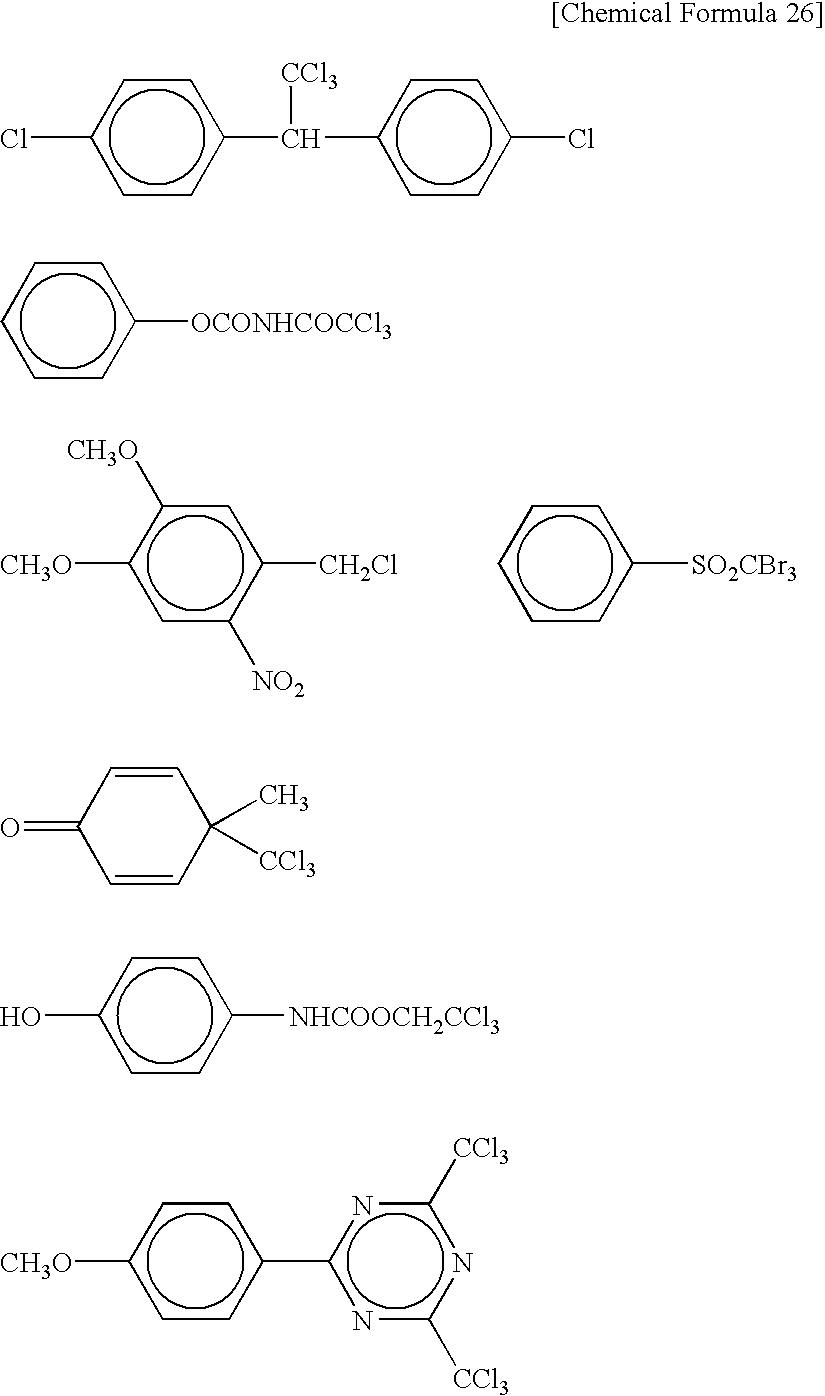 Figure US20040189728A1-20040930-C00022