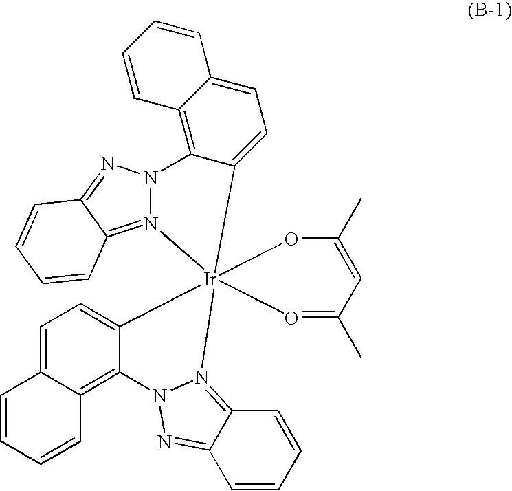 Figure US09362510-20160607-C00311